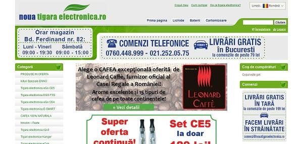 Magazinul Online nouatigaraelectronica.ro