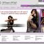 Magazinul Online women-world.ro