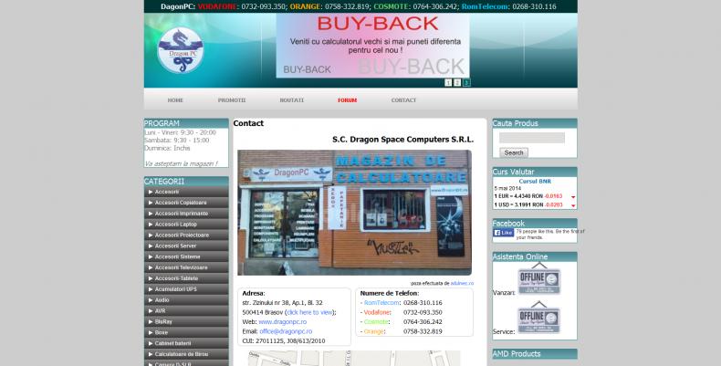 Magazinul Online dragonpc.ro